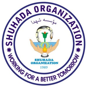 shuhada organization logo