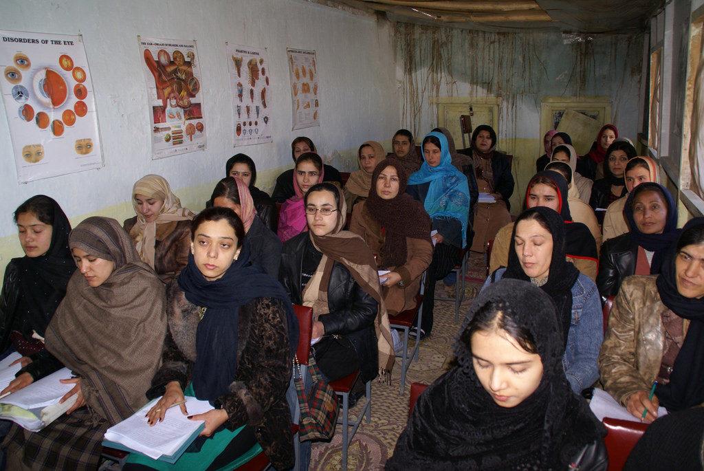 afghanistan school