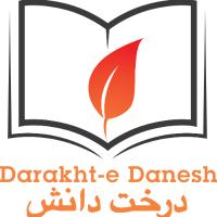Darakht-e Danesh library