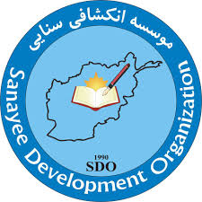Sanayee Development Organization